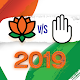 Election Game 2019 icon