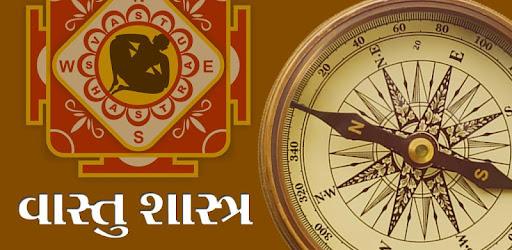 Vastu Shastra Book In Gujarati