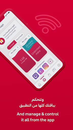 Yaqoot  ياقوت - screenshot