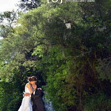 Nhiếp ảnh gia ảnh cưới Mateo Jara (mateojara). Ảnh của 16.10.2018