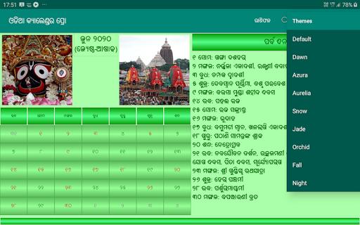 Odia (Oriya) Calendar Pro screenshot 11
