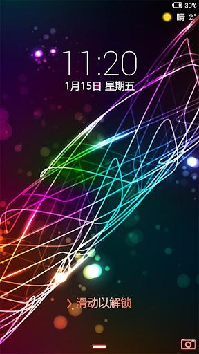 美丽霓虹灯-闪电锁屏主题