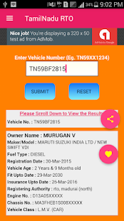 TN RTO Vehicle Owner Details screenshot