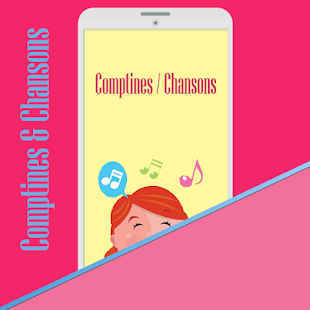 Comptines & Chansons- screenshot thumbnail