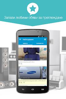 OLX Bulgaria screenshot 07
