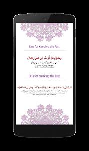 Ramadan Kareem (2015) screenshot 1
