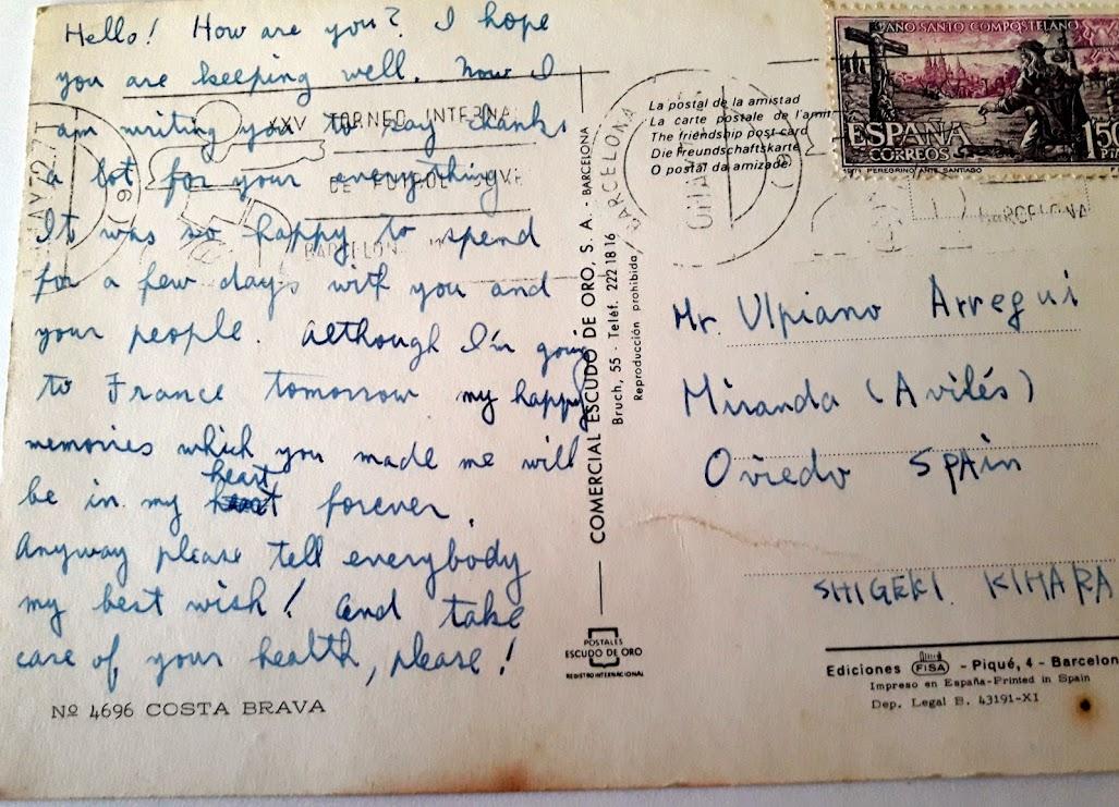 Carta de Shigeki a Ulpiano