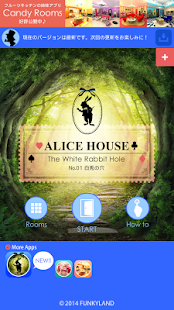 Escape Alice House- screenshot thumbnail