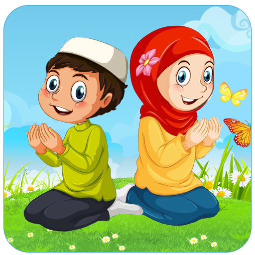 Learn Quran Recitation, Memorize Quran For Kids file APK for Gaming PC/PS3/PS4 Smart TV