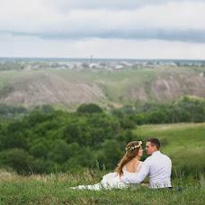 Wedding photographer Tatyana Plotnikova (ByTanya). Photo of 30.11.2016