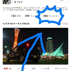Keiワークス HN22S 後期型 2WD (平成19年式)  参号機のカスタム事例画像 りょたっち@Tiny Racingさんの2020年01月11日23:54の投稿