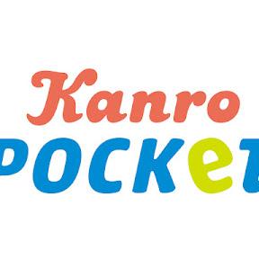 「マロッシュ」も好調なカンロがオウンドメディア「Kanro POCKeT」をオープン