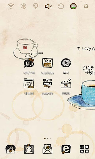 I love Coffee Launcher Theme