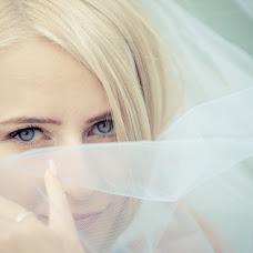 Wedding photographer Krzysztof Kowalczyk (kowalczykphotog). Photo of 30.06.2015