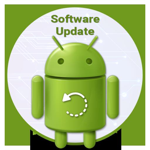 Update Software 2018