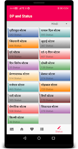 DP and Status 2019 App Download For Android and iPhone 7