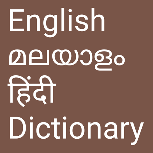 English to Malayalam and Hindi - Apps on Google Play