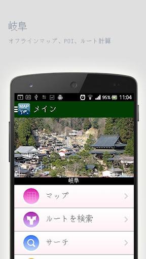 簡單實用 歌詞 App   Android-APK