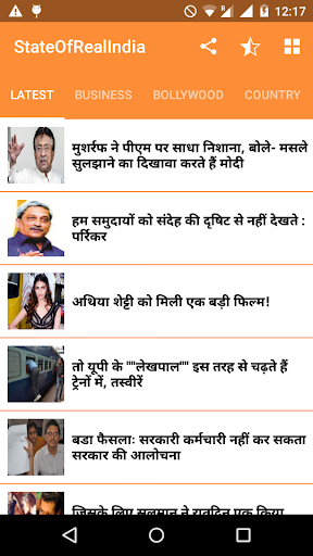 State Of Real India News