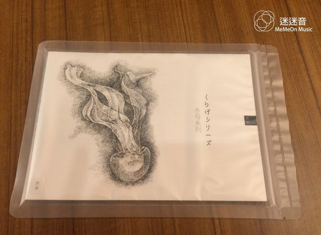 くらげシリーズ「水母系列」