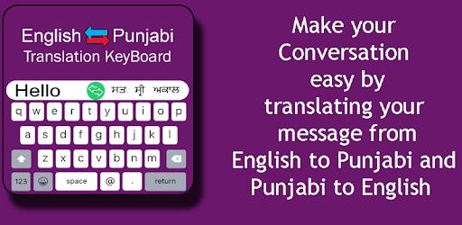 Punjabi Keyboard - English to Punjabi Typing - Apps on Google Play
