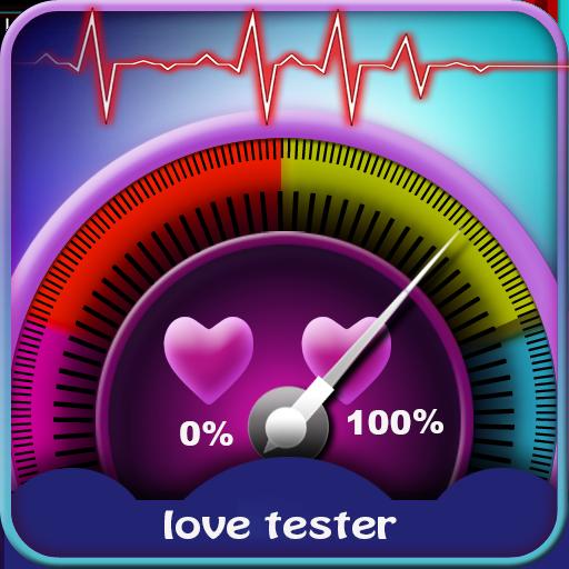 愛情測試儀 娛樂 App LOGO-硬是要APP