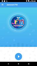 Jeevavani Radio screenshot thumbnail