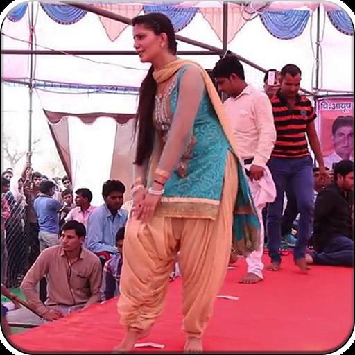 Haryanvi Maina Dance