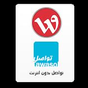 TAWASOL - WM Messenger