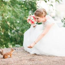 Wedding photographer Evgeniy Ishmuratov (eugeneishmuratov). Photo of 28.04.2017