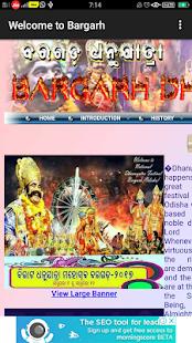Dhanu Jatra Bargarh - náhled