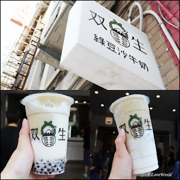 双生 Shuànsên Cafe飲料店