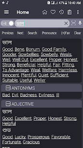 English Bangla Dictionary vomi build 620 [AdFree] 2