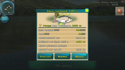 World of Fishers, Fishing game screenshot 7