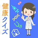健康クイズ icon