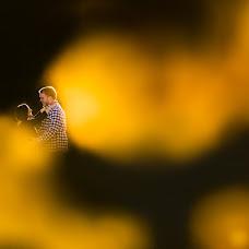 Hääkuvaaja jason vinson (vinsonimages). Kuva otettu 18.06.2018