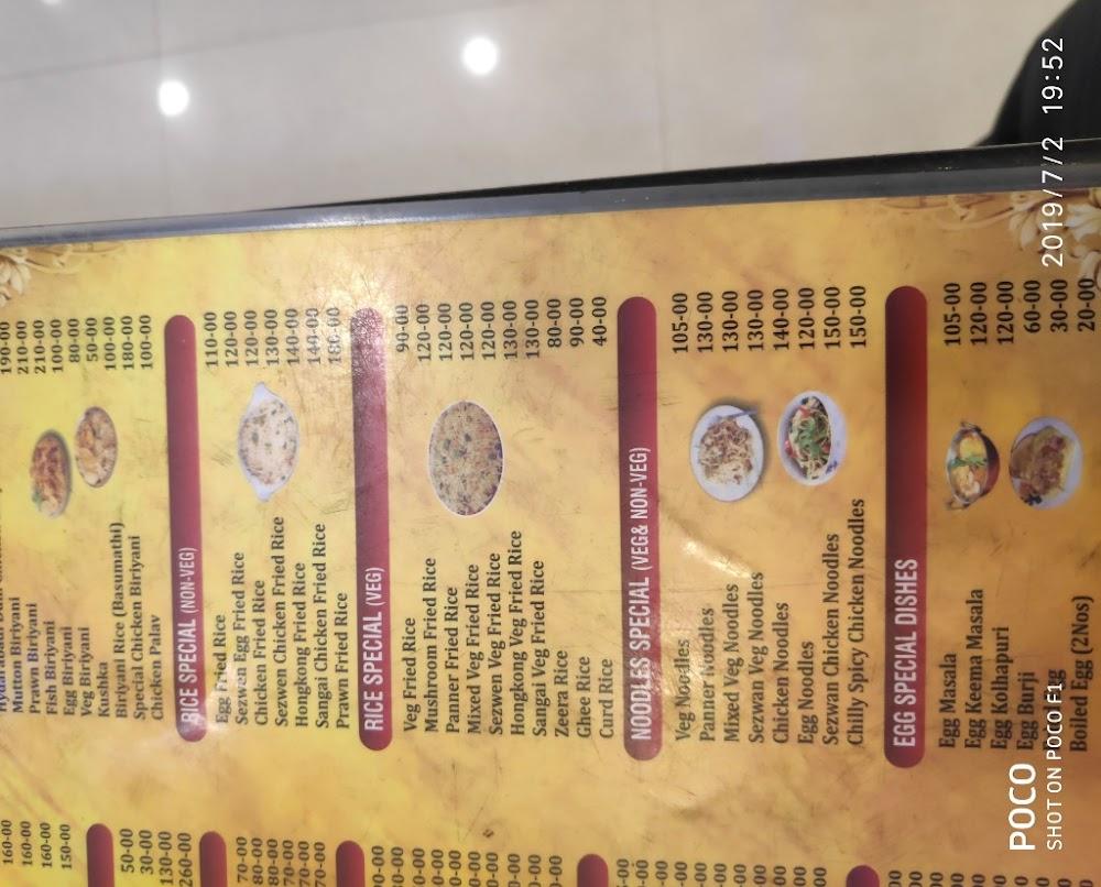 Mangalore Kitchen menu 3