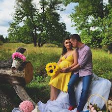 Fotógrafo de casamento Anastasiya Machigina (rawrxrawr). Foto de 09.11.2015
