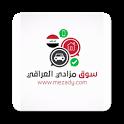 سوق مزادي العراقي icon
