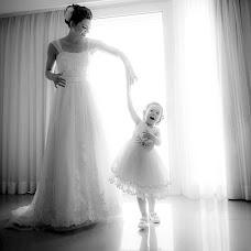 Wedding photographer Vander Zulu (vanderzulu). Photo of 13.12.2018