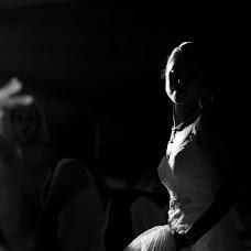 Wedding photographer Dina Kokoreva (dkoko). Photo of 05.08.2015