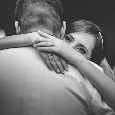 Fotógrafo de bodas Karla Caballero (karlacaballero). Foto del 09.11.2015