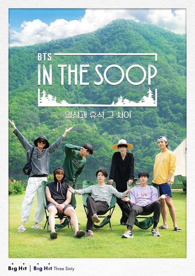in the soop poster