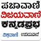 Karnataka News apk
