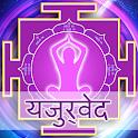Yajurveda icon