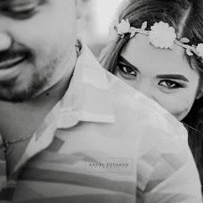 Wedding photographer Angel Eduardo (angeleduardo). Photo of 21.07.2017