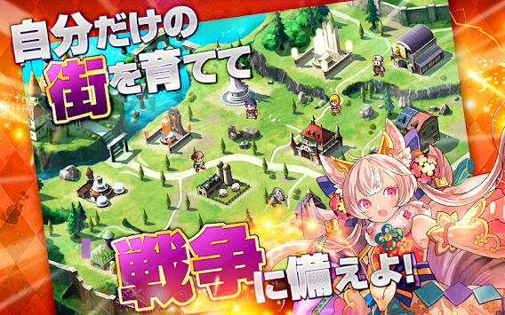 Lord of Knights [town development and strategy Free simulation rpg] apk screenshot