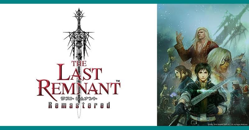 [The Last Remnant] กำเนิดใหม่สู่ PS4 จัดเต็มกราฟฟิคขั้นเทพ