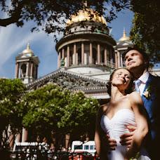 Wedding photographer Mikhail Ryakhovskiy (master). Photo of 15.05.2018