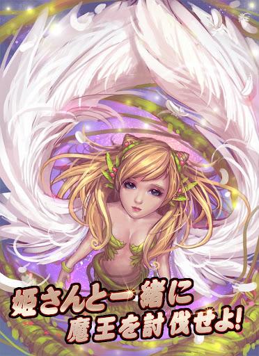 ウィッチチャレンジ【勇者ランキング】~カードあつめゲーム